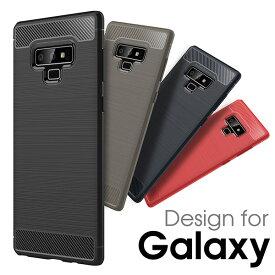 【衝撃に強い】 Galaxy S10 ケース 耐衝撃 カバー Note8 保護ケース S8 保護カバー S8+ スマホケース Note9 炭素繊維調 耐衝撃 TPU 軽量 カバー 軽い バックケース 薄い 指紋防止 衝撃吸収 おしゃれ 人気 シンプル