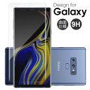 [曲面仕様] Galaxy S10 ガラスフィルム Note10+ S10+ フィルム S9 Note9 保護フィルム 曲面 ガラス S9+ Note8 S7 edge…