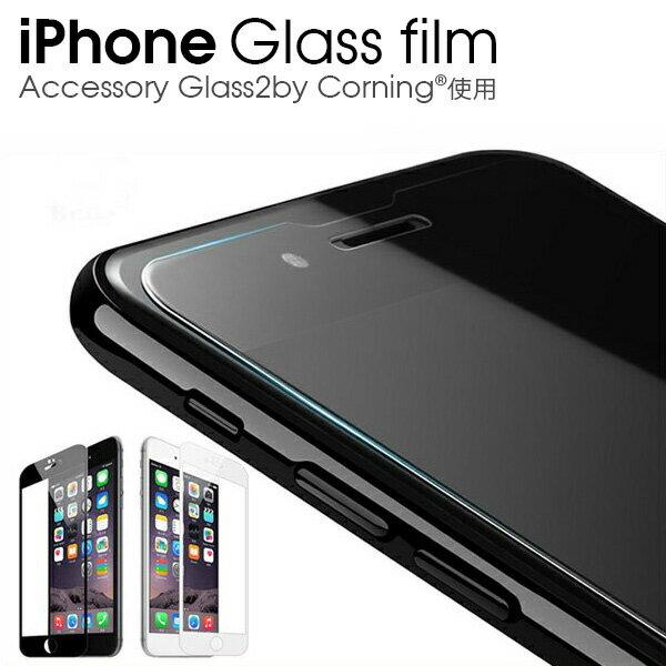 【Gorilla Glass使用】 iPhoneX iPhone8 ガラスフィルム 薄い iPhone7 保護フィルム iPhone6 Plus iPhone5 iPhone SE 6Plus 6sPlus 7Plus 8Plus X 全面保護 フルカバー 強化ガラス 気泡なし はりやすい フィルム ガラス ゴリラガラス 割れにくい 目保護 ブルーライトカット