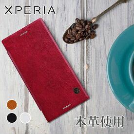 Xperia XZ1 ケース 手帳型 Xperia 本革 薄い Xperia XZ XZs カバー 財布型 Xperia XZPremimum XperiaZ5 Xperia Z5 Compact カード収納 スタンド ベルトなし 軽い シンプル おしゃれ 手帳型ケース 財布型ケース ブック型カバー ブック型 エクスペリア NILLKIN QIN