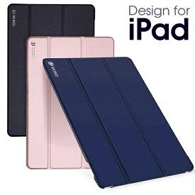 iPad Air 2019 カバー ブック型 New iPad mini 2019 iPad 2018 2017 9.7インチ Pro 10.5 ケース オートスリープ ブック型カバー シンプル 高級 手帳型ケース iPad Air2 スタンド 手帳型カバー iPadケース iPadカバー 軽い ブック型ケース アイパッドケース SKIN Pro