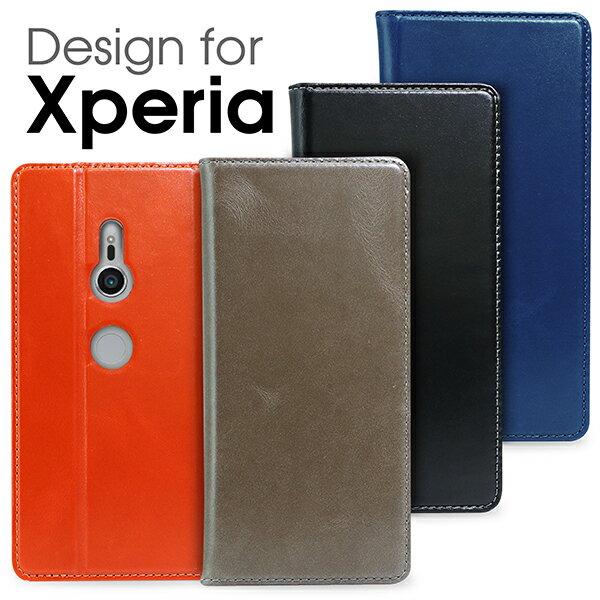 LOOF Simplle 本革 Xperia XZ3 XZ2 XZ1 Compact ケース 手帳型 カバー XZPremium XCompact XPerformance XZ XZs Z5 手帳型カバー 手帳型ケース 財布型 横開き パス入れ カード収納 磁石なし ベルトなし ブック型カバー Xperiaケース Xperiaカバー スタンド シンプル 高品質
