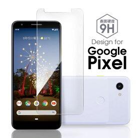【高品質基板材】 Google Pixel 4 XL ガラスフィルム Pixel 3a XL 保護フィルム Pixel4 フィルム Pixel3a画面保護フィルム ガラス グーグル ピクセル 強化ガラス 貼りやすい 気泡なし 9H 画面保護 保護ガラス