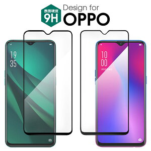 OPPO A73 Find X2 pro Reno3 A 5G A5 2020 ガラスフィルム Reno 10x Zoom A 128GB 保護フィルム AX7 R17 Neo フィルム ガラス R15 Pro R11s R17Neo R17Pro R15Neo R15Pro 9H 2.5D保護フィルム ラウンドエッジ 貼りやすい 0.3mm 薄い