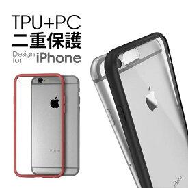 【透明背面プレート付き】 iPhone8 ケース クリア クリアカバー iPhone7 iPhone6 Plus iPhone5 iPhone SE 6Plus 6sPlus 7Plus 8Plus カバー 背面保護 ロゴ見える TPU+PC 耐衝撃 レッド RED iPhoneケース アイフォンカバー アイフォン8