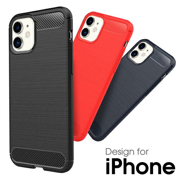 【衝撃に強い】 iPhone XS Max XR ケース iPhoneX カバー iPhone8 iPhone7 iPhone6 保護ケース iPhone6s 保護カバー 耐衝撃 衝撃吸収 軽量 頑丈 指紋防止 ブラッシュド仕上げ 炭素繊維調 iPhone 7Plus バックケース 8Plus iPhoneケース アイフォンカバー 軽い 軽い シンプル