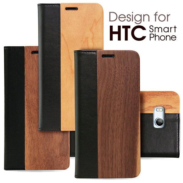 最短翌日配達 天然木 HTC U11 手帳型ケース U11 ケース カバー 手帳型カバー ウッドケース ウッドカバー 手帳型 財布型 ブック型 木製 ウッド 木 人気 おしゃれ HTV33 SS0904
