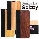 LOOF Nature Galaxy S20 5G ケース S10 S20+ S10+ Feel2 A20 A30 A7 カバー 手帳型 木 S9 S9+ S8 S8+ Plus Feel プラ…