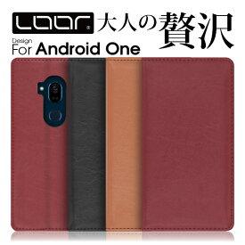 LOOF Royale Android One X5 ケース 手帳型 AndroidOne S7 S6 手帳型カバー アンドロイドワン S5 S3 X4 S4 スマホケース カバー 手帳型ケース 左利き 本革 ブック型ケース 左 シンプル レザー 軽量 ベルト無し 財布型 財布型ケース フォリオケース スマホカバー