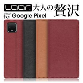 LOOF Royale Google Pixel 4 XL 手帳型 カバー Pixel4 XL ケース Pixel3a 手帳型ケース Pixel3 手帳型カバー グーグル ピクセル スマホケース 右利き 左利き 左 財布型 ブック型 レザー ベルト無し 大容量収納 カード収納 スタンド シンプル 高品質 高級 蓋ピタ LOOF ROYALE