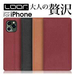 LOOF Royale iPhone 11 Pro Max ケース 手帳型 XR SE2 SE 2020 第二世代 カバー 本革 iPhone8 手帳型ケース iPhoneX 手帳型カバー XSMax iPhone7 iPhone6 iPhone6s 7Plus 8Plus 6Plus 6sPlus ブック型 カード収納 ベルト無し 左利