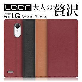 LOOF Royale LG style2 L-01L ケース 手帳型 K50 LGV36 style L-03K カバー スマホケース 手帳型ケース 手帳型カバー 財布型 ブック型 大容量 カード収納 スタンド ベルトなし スマホカバー 本革 高品質 パス入れ カード入れ ストラップ ホール