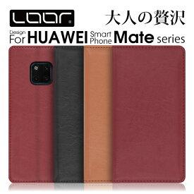 LOOF Royale HUAWEI Mate 10 lite pro ケース 手帳型 Mate 20 lite pro カバー ファーウェイ スマホケース 本革 カード収納 スタンド