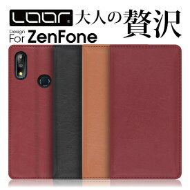 LOOF Royale ZenFone6 ケース ZenFone Max Pro M2 手帳型ケース M1 カバー 手帳型 Live L1 手帳型カバー Edition 30 ZS630KL スマホケース 本革 カバー ZenFone5 Max Plus 5Z 5Q 右利き 左利き 牛革 ブック型 ベルト無し 大容量収納 カード収納 スタンド シンプル 蓋ピタ