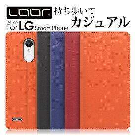 LOOF Casual LG style2 L-01L ケース 手帳型 K50 LGV36 style エルジー カバー L-03K 手帳型 手帳型ケース 手帳型カバー 財布型 財布型ケース スマホケース ベルトなし カード収納 スタンド