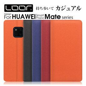 LOOF Casual HUAWEI Mate 10 lite pro ケース 手帳型 Mate 20 lite pro カバー ファーウェイ スマホケース カード収納 スタンド
