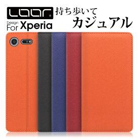LOOF Casual Xperia Ace XZ3 ケース 手帳型 XZ2 Premium Compact XZ1 XZ XZs Z5 Z4 X Performance 左利き 右利き ベルト無し エクスペリア ソニー カバー 手帳型ケース 手帳型カバー 財布型 財布型ケース スマホ カード収納 スタンド 左 蓋ピタ ベルト無し
