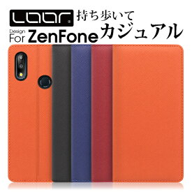 LOOF Casual ZenFone Max M2 手帳型ケース M1 ケース 手帳型 Live L1 手帳型カバー ZenFone スマホケース ASUS ゼンフォン ZenFoneMax Plus 5Z 5Q ZenFone5 ZenFone4Max ベルト無し 右利き 左利き カード収納 スタンド 蓋ピタ
