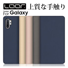 LOOF SKIN Galaxy Note10+ ケース 手帳型 A30 SCV43 A7 手帳型ケース A20 Feel2 Galaxy S7 edge 手帳型カバー S6 ギャラクシー スマホケース S6edge 保護ケース S5 スマホカバー カード収納 スタンド 左利き 右利き 左 ベルト無し 蓋ピタ