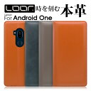 LOOF Simplle Android One X5 ケース 手帳型 AndroidOne S5 手帳型カバー アンドロイ...