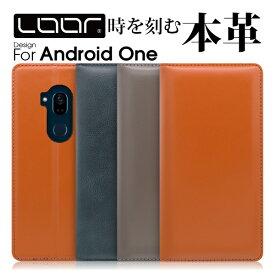 LOOF Simplle Android One X5 ケース 手帳型 AndroidOne S7 S6 手帳型カバー アンドロイドワン S5 S3 X4 S4 スマホケース カバー 手帳型ケース 左利き 本革 ブック型ケース 左 シンプル レザー 軽量 ベルト無し 財布型 財布型ケース フォリオケース スマホカバー