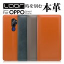 LOOF Simplle OPPO AX7 ケース Reno 10x Zoom A 128GB 手帳型 R17 Pro カバー R15 Neo...
