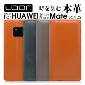 LOOF Simplle HUAWEI Mate 10 lite pro ケース 手帳型 Mate 20 lite pro カバー ファーウェイ スマホケース カード収納 スタンド 本革 レザー