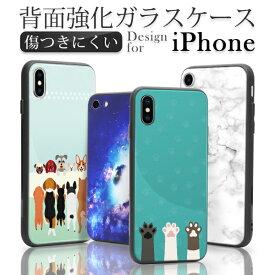 【背面強化ガラス仕様】 LOOF Selfee iPhone 12 ケース iPhone 11 Pro Max カバー iPhone12 mini SE 第二世代 2020 SE2 スマホケース 背面強化ガラス ガラス iPhoneX Xs Max XR アイフォンケース iPhone8 iPhone7 Plus iPhone5 5s SE 6 6s Plus ストラップホール
