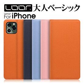 LOOF Pastel iPhone 11 Pro Max ケース 手帳型 XR カバー iPhone8 手帳型ケース iPhoneXS 手帳型カバー XSMax iPhone7 iPhone6 iPhoneSE 7Plus 6Plus 6sPlus 8Plus SE 左利き 右利き カードポケット カード収納 スタンド シンプル パステルカラー