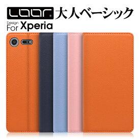 LOOF Pastel Xperia Ace ケース 手帳型 XZ3 手帳型ケース XZ2 Premium 手帳型カバー Xperia XZ1 XZ XZs XZ Premium X Performance Z5 Preimium Z4 エクスペリア スマホケース X Compact X Performance ブック型 カードポケット パステルカラー シンプル