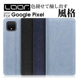【丈夫なデニム素材】 LOOF Denim Google Pixel 4 XL ケース 手帳型 Pixel4 XL カバー Pixel3a 手帳型ケース Pixel3 手帳型カバー グーグル ピクセル スマホケース デニム 右利き 左利き カードポケット カード収納 シンプル レディース メンズ ユニセックス デニム生地