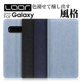 【丈夫なデニム素材】 LOOF Denim Galaxy A41 S20 Ultra ケース 手帳型 S10 10+ 手帳型ケース A30 カバー A20 手帳型カバー A21 A51 5G A7 SCV43 Feel2 Galaxy S9+ GalaxyS8 デニム Feel S9 S8+ S7edge S6 edge s5 デニム生地 左利き カードポケット シンプル