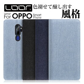 LOOF Denim OPPO AX7 ケース Reno 10x Zoom A 128GB 手帳型 R17 Neo 手帳型ケース R15 Pro カバー デニム R17Neo R17Pro R15Neo R15Pro スマホケース 手帳型カバー 左利き カードポケット カード収納 ベルト無し シンプル レディース メンズ ユニセックス