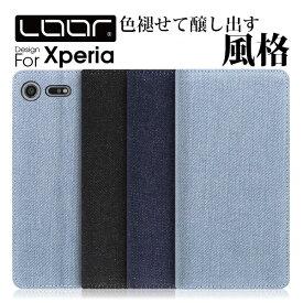 【丈夫なデニム素材】 LOOF Denim Xperia Ace ケース 手帳型 XZ3 手帳型ケース XZ2 Premium 手帳型カバー Xperia XZ1 XZ XZs XZ Premium X Performance Z5 Preimium Z4 エクスペリア スマホケース X Compact デニム X Performance カードポケット シンプル ユニセックス