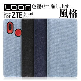【丈夫なデニム素材】 LOOF Denim ZTE a1 Axon 10 Pro 5G 手帳型ケース Libero S10 ケース 手帳型 カバー 手帳型カバー ゼットティーイー スマホケース デニム ベルト無し 左利き カードポケット シンプル レディース メンズ ユニセックス