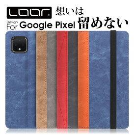 【オシャレなバイカラー】 LOOF Retro Google Pixel 4 XL ケース 手帳型 Pixel4 XL カバー Pixel3a 手帳型ケース Pixel3 手帳型カバー グーグル ピクセル スマホケース カードポケット カード収納 シンプル バイカラー ツートーン マグネット不使用