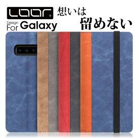 【オシャレなバイカラー】 LOOF Retro Galaxy S10 ケース 手帳型 Note10+ 手帳型ケース 10+ カバー A20 A30 手帳型カバー Note9 A7 SCV43 Note8 Feel2 S9+ S8 Feel S9 S8+ S7edge S6 edge s5 カードポケット シンプルバイカラー ツートーン マグネット不使用