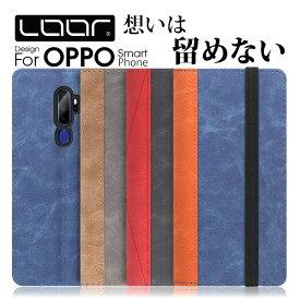 LOOF Retro OPPO AX7 ケース Reno 10x Zoom A 128GB 手帳型 R17 Neo カバー R15 Pro 手帳型ケース R17Neo R17Pro R15Neo R15Pro スマホケース 手帳型カバー カードポケット カード収納 ベルト無し シンプル バイカラー ツートーン マグネット不使用