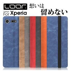【オシャレなバイカラー】 LOOF Retro Xperia Ace ケース 手帳型 XZ3 手帳型ケース XZ2 Premium 手帳型カバー XZ1 XZ XZs XZ X Performance Z5 Z4 エクスペリア スマホケース カードポケット シンプル バイカラー ツートーン マグネット不使用