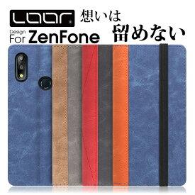 【オシャレなバイカラー】 LOOF Retro ZenFone Max Pro M2 手帳型ケース Max Plus M1 ケース 手帳型 ZenFone Live L1 カバー ZenFone5 手帳型カバー 5Z 5Q 4MAX ベルト無し カードポケット シンプル バイカラー ツートーン マグネット不使用