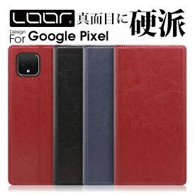 LOOF Solid Google Pixel 5 4a 5G 4 XL 手帳型 カバー Pixel4a Pixel4 XL ケース Pixel3a 手帳型ケース Pixel3 手帳型カバー 右利き 左利き ブック型 レザー グーグル ピクセル スマホケース 本革ケース レザーケース ベルト無し カードポケット スタンド シンプル 蓋ピタ