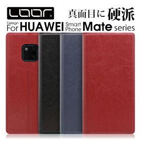 LOOF Solid HUAWEI Mate 10 lite pro ケース 手帳型 Mate 20 lite pro カバー ファーウェイ スマホケース 本革 カード収納 スタンド