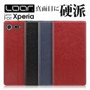 LOOF Solid Xperia XZ3 ケース 手帳型 Ace SO-02L カバー XZ Premium 手帳型ケース XZ1 手帳型カバー XZ2 Compact X Performance XCompact 右利き 左利き ブック型 本革 ベルト無し カードポケット スタンド 左 シンプル 蓋ピタ