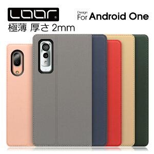 LOOF SKIN Android One S8 X5 ケース 手帳型 AndroidOne S7 S6 手帳型カバー アンドロイドワン S5 S3 X4 S4 スマホケース カバー 手帳型ケース 左利き ブック型ケース 左 シンプル 軽量 ベルト無し 財布型 財
