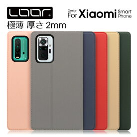 LOOF SKIN Slim Xiaomi 11T Pro Redmi Note 10 JE XIG02 Mi 11 lite 5G Redmi Note 10 Pro Note 9T Mi Note 10 Lite ケース 手帳型 シャオミ 9S カバー 手帳型カバー 手帳型ケース スマホケース フォリオケース スマホカバー カード収納 スタンド 左利き 左 ベルト無し