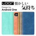 LOOF Vintage Android One X5 ケース 手帳型 AndroidOne S7 S6 手帳型カバー アンドロイドワン S5 S3 X4 S4 スマホケース カバー 手帳型ケース 左利き 右利き ブック型ケース 左 シンプル 軽量 ベルト無し フォリオケース スマホカバー フリップケース