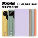 LOOF Hold Google Pixel 5 4a 5G 4 XL ケース 手帳型 Pixel4a Pixel4 XL カバー Pixel3a 手帳型ケース 本革 Pixel3 手帳型カバー 右利き グーグル ピクセル スマホケース カードポケット カード収納 シンプル レディース メンズ リング付き ベルト ループ 片手