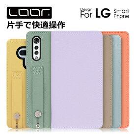 LOOF Hold LG style3 V60 G8X ThinQ 5G ケース 手帳型 Q Stylus 手帳型ケース K50 ケース style2 手帳型 カバー V30+ エルジー スマホケース LG isai V30+ ブック型ケース ブック型 カード収納 スタンド スマホカバー 本革 パス入れ カード入れ リング ベルト ループ