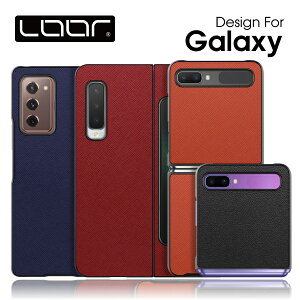 LOOF Casual Galaxy Z Fold2 5G SCG05 背面 ケース Fold SCV44 カバー Z Flip 5G SCV47 SCG04 ハードケース ギャラクシー 折りたたみ スマホケース ストラップホール シンプル メンズ レディース