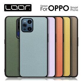 LOOF OPPO A5 2020 背面 ケース A52020カバー ハードケース ハードカバー 本革 ストラップホール シンプル レディース メンズ